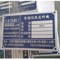 Wholesale Aluminum Plate with Color Printing provides OSHA, ANSI and ISO compliant workplace safety signs, from china suppliers