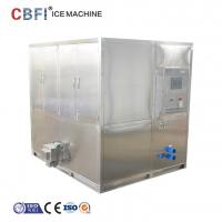 Wholesale Water Cooled 2 Tons Square Cube Ice Maker for Food Grade Plant from china suppliers