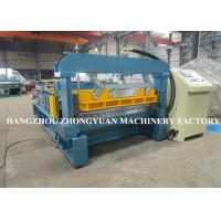 Buy cheap Mitsubishi PLC Slitting Cutting Machine Cr12 Mould Steel Cutter from wholesalers