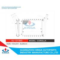 Wholesale Toyota Corolla Air Cooled Radiator Cast Iron Radiator 154*201.8*26mm from china suppliers