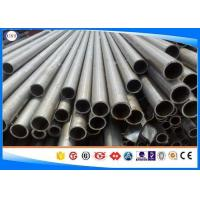 Wholesale Seamless cold drawn steel tube +A heat treatment for automotitive part 41Cr4 from china suppliers