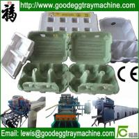 Wholesale Paper Egg Holder making machinery(FZ-ZMW-2) from china suppliers