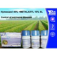 Wholesale Hymexazol 40% +METALAXYL 10% SL Systemic Soil And Seed Fungicide from china suppliers