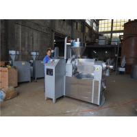 Wholesale Cold Pressed Avocado Oil Extraction Machine Pre Heat Function from china suppliers