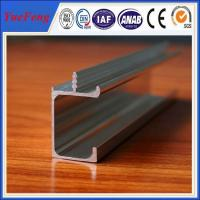 Wholesale Modern aluminum G profile cabinet handles 3.6*19.2mm from china suppliers