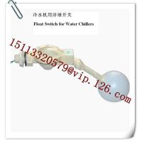 Wholesale China Water Chiller Spare Parts- Float Switch Manufacturer from china suppliers