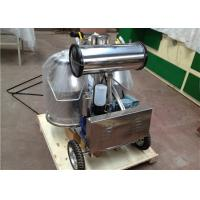 Wholesale 220v 40 - 60hz Single Cow Mobile Milking Machine , One Bucket Cow Milker from china suppliers