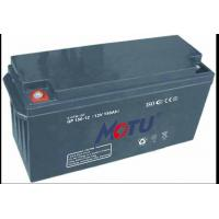 Wholesale Gel BATTERY for  UPS system ,  EPS system Solar  lighting , enery storge from china suppliers