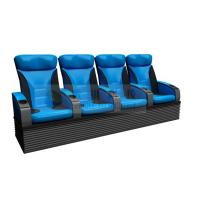 Wholesale Economical PU leather / real leather 4 Person movie theater seats for Large 4D Cinema Hall from china suppliers