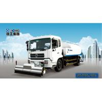 Buy cheap Multifunctional Special Purpose Vehicles, High Pressure Washing Truck For Irrigation from wholesalers
