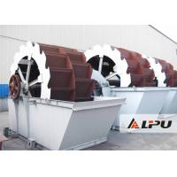 Buy cheap XSD3015 Wheel Type River Sea Sand Washing Machine Max Input Size 10 mm from wholesalers