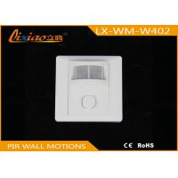 Buy cheap 3 Wire Stand Alone PIR Sensor Energy Saving PIR Infrared Motion Sensor from wholesalers