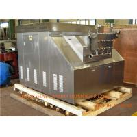 Wholesale Two stage small capacity Ice Cream Homogenizer Equipment milk pasteurizer from china suppliers