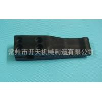 Wholesale Spare Parts for Winders;Magnetic Winders Series;Plastic;Black; from china suppliers