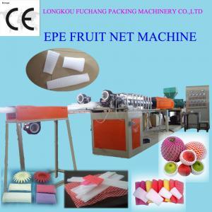 Wholesale EPE Foam Fruit Net Extruder Highest quality polyethylene foam fruit net making machine from china suppliers