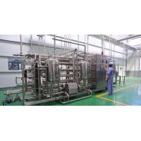 Wholesale 2 - 5 T / Hour Capacity UHT Milk Processing Line High Temperature Sterilization from china suppliers