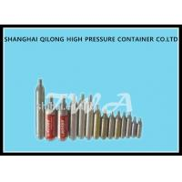 Wholesale Emergency Aerophores Disposable Welding Gas Cylinders D30-38 38g from china suppliers