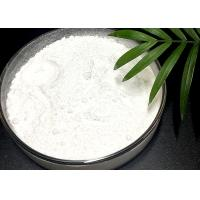 Buy cheap Feed Grade L-Arginine Amino Acid With Healthy Immune Function , White Crystalline Powder from wholesalers