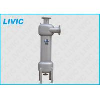 Wholesale Liquid Solid Separation Equipment High Efficiency For Raw Water VS Seires from china suppliers