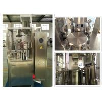 Buy cheap NJP-400C Automatic Capsule Filling Machine With Capacity 24,000 Capsules Per Hour from wholesalers