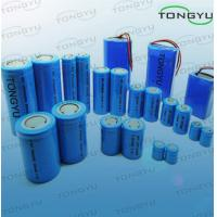 Wholesale 3.7V Rechargeable Lithium Battery For Solar Outdoor Lights With 80mAh - 3100mAh Capacity from china suppliers
