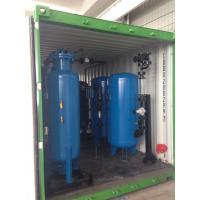 Wholesale 2000Nm3 / H Mobile Nitrogen Generation Unit Container Type For Oil / Gas Industry from china suppliers