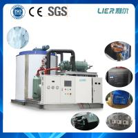 Wholesale 30T Water Cooling Industrial Flake Ice Maker Equipment , Industrial Ice Maker Bitzer Compressor from china suppliers