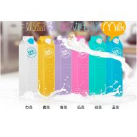 Wholesale New Perfect gift 2200mah,2600mah Portable Milk power bank for mobile phone from china suppliers