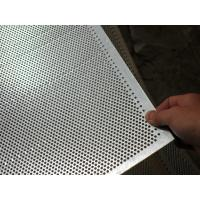 Buy cheap Monel Perforated Sheet from wholesalers