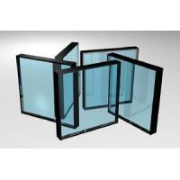 Wholesale Thermal Insulated Glass from china suppliers