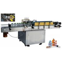 Wholesale Automatic Cold Glue Label Applicator Machine For Round Bottle Customized from china suppliers