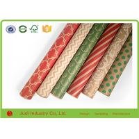 Quality Brown Christmas Wrapping Paper , Free Sample Holographic Wrapping Paper for sale