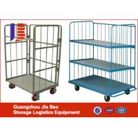Wholesale Three Tier Heavy Duty Durable Foldable Logistics Trolley For Supermarkets from china suppliers