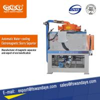 Quality Feldspar Whiteness Magnetic Separator Machine For Grinding Machine 83 - 200m³/H Yield for sale