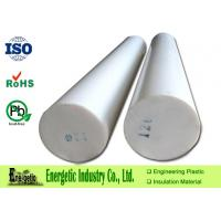 Wholesale 180mm to 200mm Chemical Resistance PTFE Rod from china suppliers