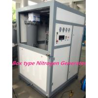 Wholesale Carbon Steel PSA Nitrogen Gas Generator Whole System For Food Storage from china suppliers