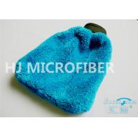 Wholesale Portable Durable Microfiber Wash Mitt Super Absorbent Microfiber Dusting Mitt from china suppliers