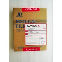 Quality Konida Digital X-ray Medical Dry Thermal Printer Film KND-A, KND-F for sale