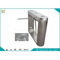 Wholesale Run Smoothly Half Height Tripod Turnstile Gate With IC Bar Code Cards from china suppliers