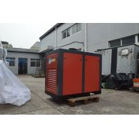 Wholesale 75KW 100HP Industrial Screw Air Compressors Heavy Duty and Low Noise from china suppliers