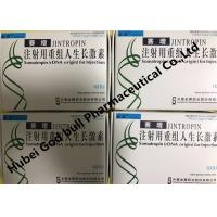 Wholesale ISO HGH Anabolic Steroids / Huaman Growth Hormone Somatropin Hgh Bodybuilding from china suppliers