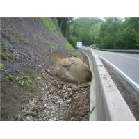 rock slope protection method b