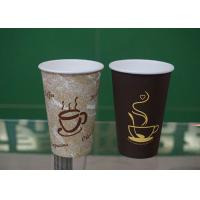 Wholesale Disposable Hot Drink Paper Cups 16OZ Single Wall or Double Wall Logo Printed from china suppliers