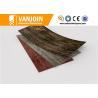 Buy cheap Quick Make Anticorrosion Bathroom Floor Tiles Waterproof Fireproofing from wholesalers