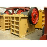 Wholesale Low Noise Portable Mining Crusher Equipment 260 r / Min Rotation Speed , Little Dust from china suppliers