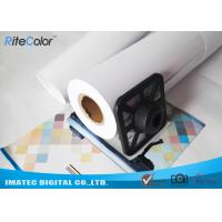 Wholesale Wide Format High Glossy RC Inkjet Photo Paper Roll 260gsm , 240gsm , 270gsm from china suppliers