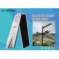 Wholesale 12V 26AH Lithium Battery 18-120W Smart Control System All in One Solar Street Light from china suppliers
