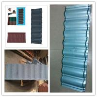 Wholesale zinc aluminium  roof tile  purchase from china suppliers