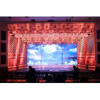 Wholesale Full Color Led Stage Backdrop Rental Display Billboard from china suppliers