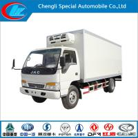 Wholesale 2015 New Condition Mini JAC Mobile Kitchen Truck 3 Ton JAC Mini Refrigerated Van Truck Mini Frozen Truck Sale from china suppliers